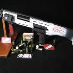 Dp-12, Dp12, evil dead, custom gun, custom ar, jawsarms, jaws arms, custom firearms, the jack skull lower, spikes tactical, duracoat, magpul